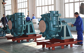 Pic for Various slurry pumps are available