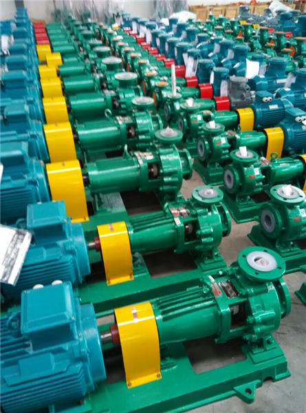 industrial centrifugal pump in sydney - Shuangbao